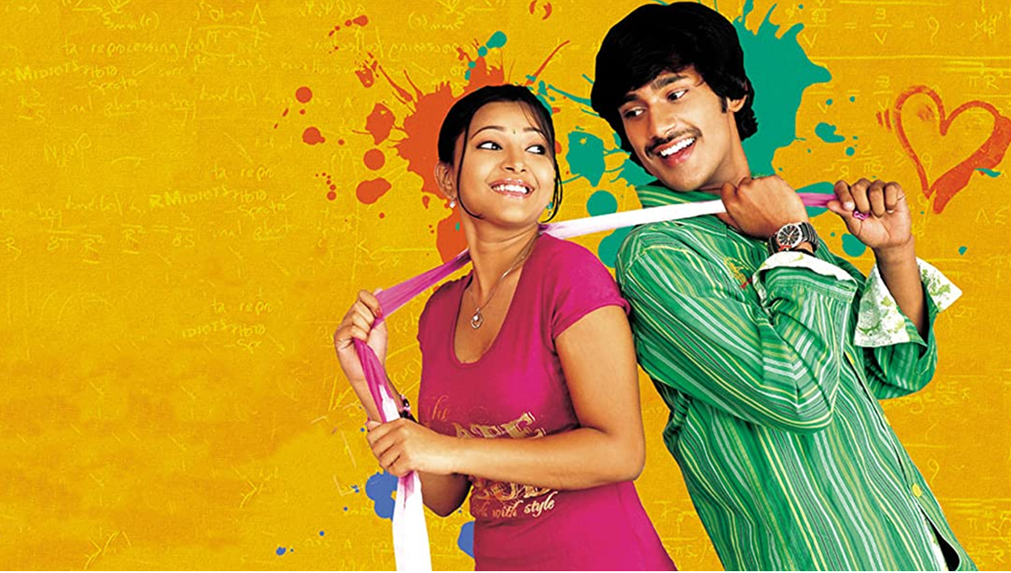 Watch Love Sensational 'KothaBangaruLokam' Movie Online at Aha Streaming