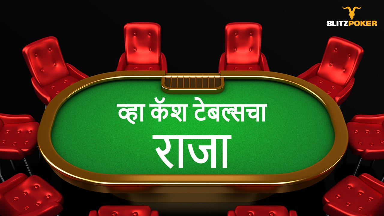 Want More Out Of Your Life Casino