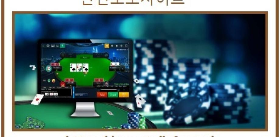 Online Casino What Do Those Stats Imply?